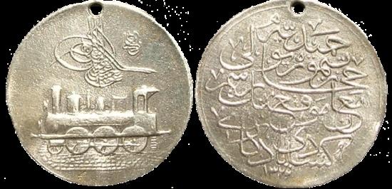 2 Sultan Abdulhamit Osmanlı Hicaz Tren Yolu Demiryolu II. Abdülhamid Han Rumeli Hicaz Treni Hicaz Demiryolu Ma'an Mevkiinin Açılışı Madalyası M. 1904