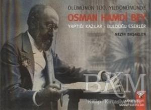 asar-i-atika-muzesi-eski-eserler-muzesi-muze-i-humayun-imparatorluk-muzesi-istanbul-arkeoloji-muzesi-osmann-hamdi-bey-osmanli-padisah-sultan-2-abdulhamid-esre-1