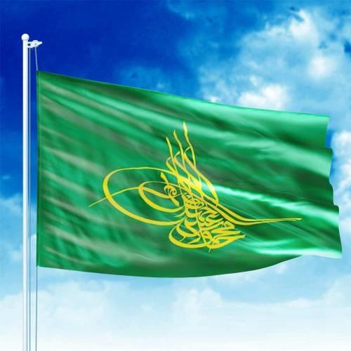 Osmanlı Tuğrası Bayrağı Yeşil Tuğra