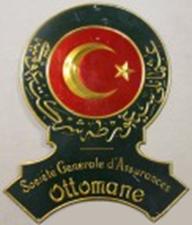 osmanli-umum-sigorta-sirketi-osmanli-sigorta-abdulhamid-donemi-sigorta-sirketi-2