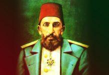Sultan 2. Abdülhamid Hanın Kişilik Ve Fiziksel Yapısı