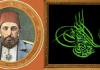 Sultan 2. Abdülhamid Han Osmanlı Müziği Marşları Müzikleri Saray Musikisi Piyano Klasik TÜRK MÜZİK ŞARKI Eser Padişah 182344