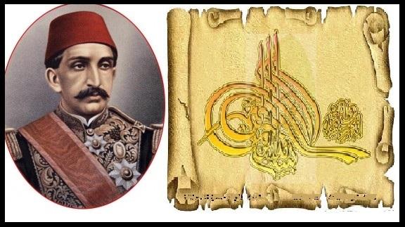 Sultan 2. Abdülhamid Han Osmanlı Müziği Marşları Müzikleri Saray Musikisi Piyano Klasik TÜRK MÜZİK ŞARKI Eser Padişah 2623