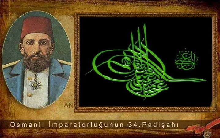 Sultan II. Abdülhamid Kimdir Hayatı – Biyografi Yaşamı Özgeçmişi Eserleri 1