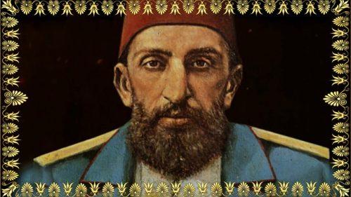 Sultan 2. Abdülhamid ve Dönemi Dolmabahçe Sarayı Sempozyumu