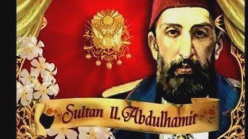 Osmanlı Padişahlarının otuz dördüncüsü, İslam Halifelerinin ise yüz on üçüncüsü olan Sultan II. Abdülhamid, Sultan Abdülmecid'in ikinci oğludur.