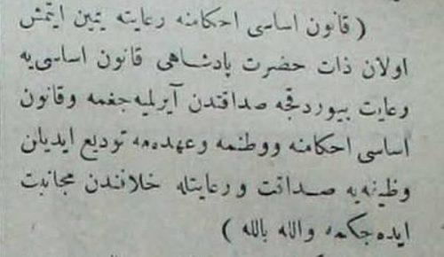 osmanli-meclisi-mebusan-yemin-metni