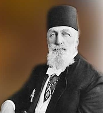 HALIFE ABDÜLMECID EFENDI 'DEN İNGILTERE KRAL'A MEKTUP Son Halife Abdülmecid Abdulmecid II Of The Ottoman Empire