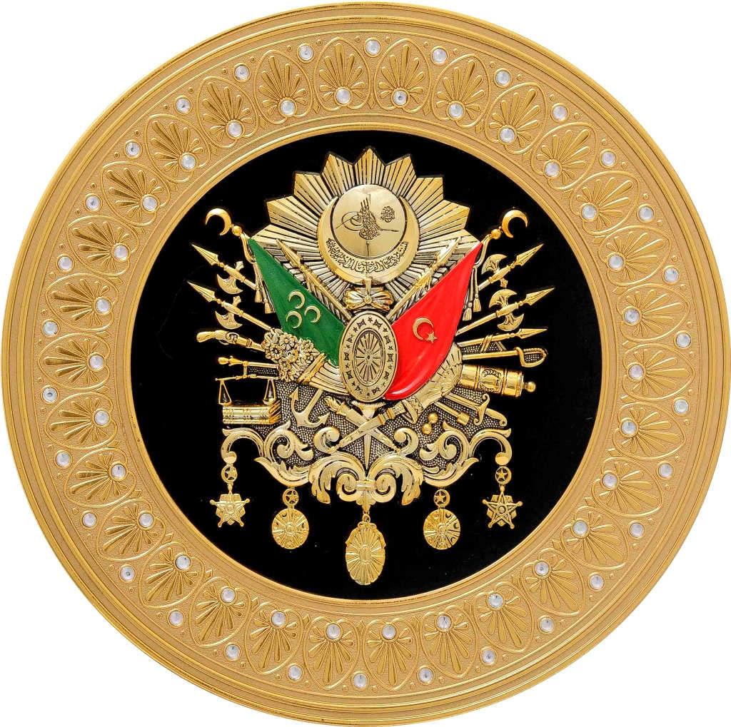 Osmanlı Devleti Arması Osmanlı İmparatorluğu Arması Sembolü Nişanı Simgesi. Osmanli Nişan Arma Tugra Sembol Simge. Ottoman Empire