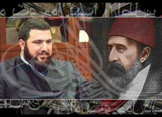 Sultan İkinci Abdülhamid Han 4. Kuşak Torunu Şehzade Abdülhamid Kayıhan Osmanoğlu Kimdir Hayatı Ve Hakkında Bilgiler 3