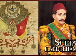 2. Abdülhamid Dönemi Özeti Meşrutiyet Ve Islahatları Sultan 2. Abdülhamid Hanın Yaptırdığı Osmanlı Devlet Arması