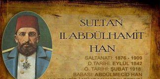 2. Abdülhamid Kimdir. Hayatı Ve Önemli Bilgileri.. Osmanlı Devleti Padişahı Sultan II. Abdülhamitin Mütevazi Yaşamı