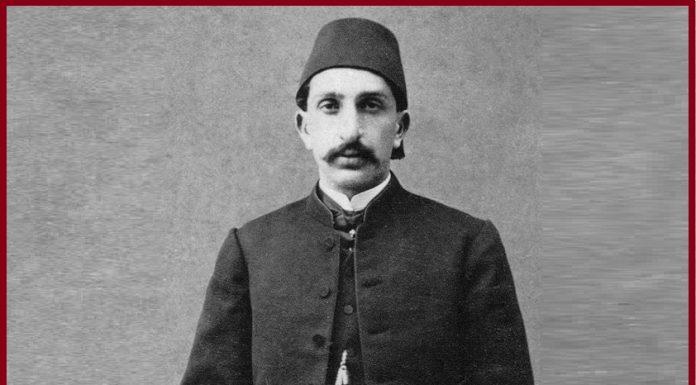 II. Abdülhamit Çocukluğu Ve Eğitimi Osmanlı Devletinin 34. Padişahı SULTAN Turquie Turkey Ottoman Sultan Abdul Hamid Gençlik Yılları