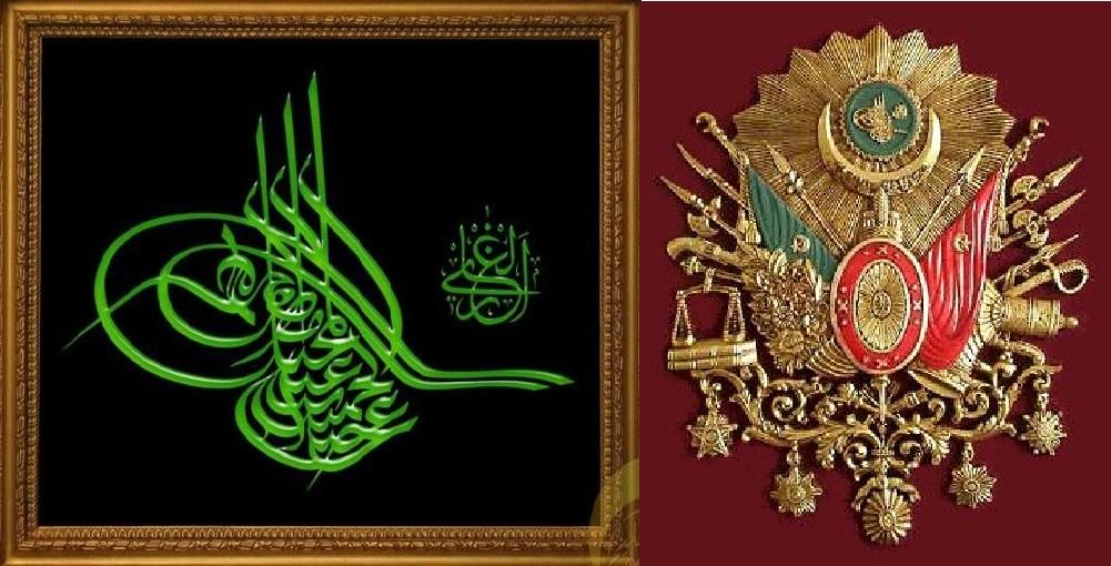 II. Abdülhamit Dönemi Islahatları Ve Meşrutiyet Osmanlı İmparatorluğu Devlet Arması Tuğrası İmzası Mühürü İşareti Bayrak Simgesi