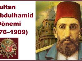 Osmalı Sultan 2. Abdülhamid Han Dönemi Osmanlı Devlet Arması