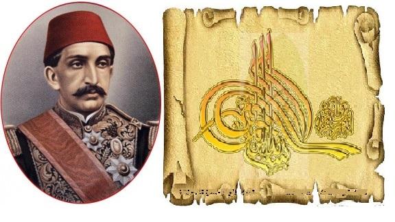 Osmanlı İmparatorluğu Devlet Arması Tuğrası İmzası Mühürü İşareti Bayrak Simgesi Sultan Padişahı 2. Abdülhamid 9