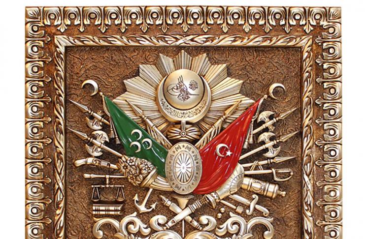 Osmanlı Devleti Arması Osmanlı İmparatorluğu ArmasıTuğra Eş Anlamlıları Simgesi Nişanı Tevkîsi Alâmeti Devleti Arması Tughra Arması Sembolü