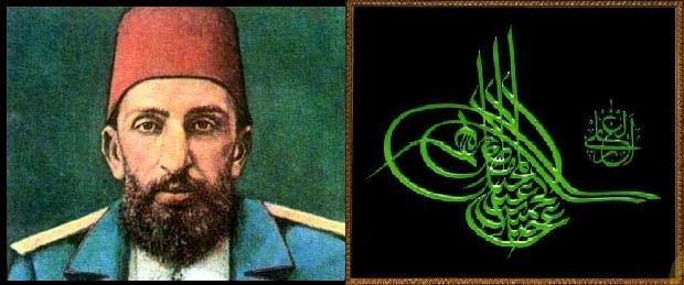 Osmanlı Sultanı Padişah 2. Abdülhamıd Han Kimdir Yaşamı Şahşiyeti Ve Önemli Siyasi Gelişmeler