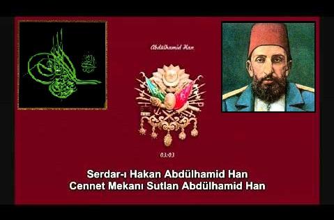 Osmanlı Sultanı Padişah Abdülhamid Tuğrası Simgesi Osmanlı Devleti Arması Tughra Of 2 Abdul Hamid