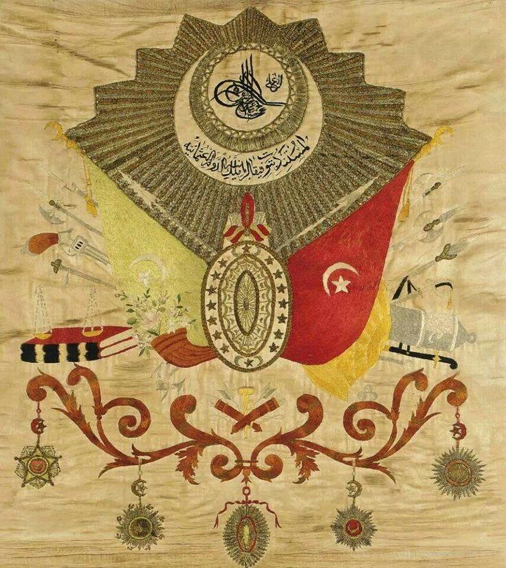 Sultan 2. Abdülhamid Hanın Yaptırdığı Osmanlı Devlet Arması Osmanlı Sultanı Tuğra Simge Osmanlı Devleti Arma Tughra Of 2 Abdul Hamit