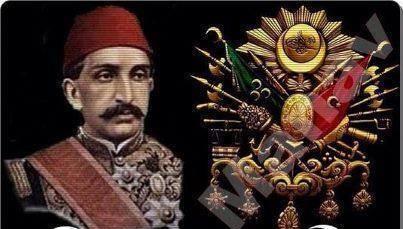 Sultan 2. Abdülhamid Han Osmanlı İmparatorluğu Padişahı. Abdulhamit Kimdir Hayatı Özgeçmiş Kişiliği Ve Biyografisi Eserleri 10
