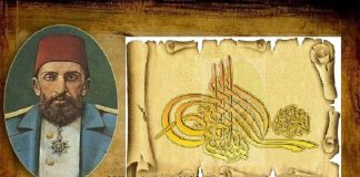 Sultan II. Abdülhamid Gizemli Kişiliği İlginç Hobileri Liderlik Sırları Karakteri Belirgin Özellikleri. Osmanlı Eser Padişah