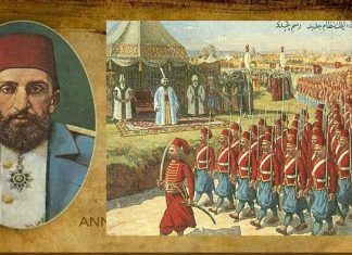 Bu çalışma Sultan Abdülhamidin Fotoğrafı Sergisi Osmanlı Padişahı Sultan II. Abdülhamid Han Dönemi