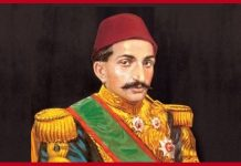 Sultan 2. Abdülhamid Döenmi Müzik Ve Musiki Osmanlı İmparatorluğu Padişahı