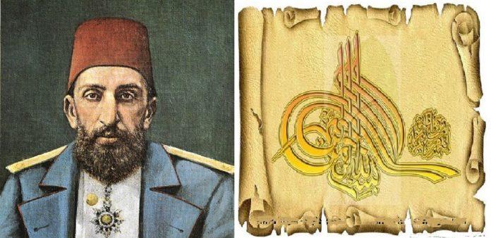 2. Abdülhamid Doğumu Ve Eğitimi Sultan 2. Abdülhamid Han Osmanlı Devleti Hanedanı Padişahı İmparatoru Hükümdarı . Ottoman Empire Arma Tuğra 16