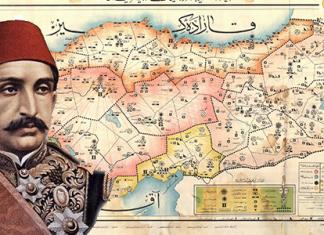 II. Abdülhamit Dönemi İstibdat Dönemi Yenilikleri Sultan 2. AbdülhamitHan Osmanlı İmprataoluğu Hanedanları Padişah. Arması