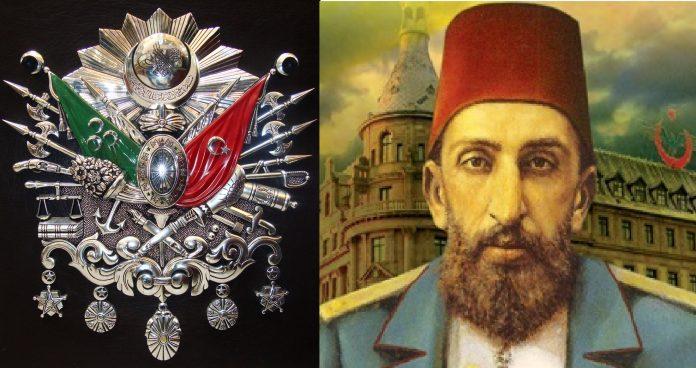 II. Abdülhamit Dönemi Islahatları Ve Meşrutiyet Osmanlı Devleti Padişahı. Abdülhamit Arma Tuğra İmza Mühür İşareti