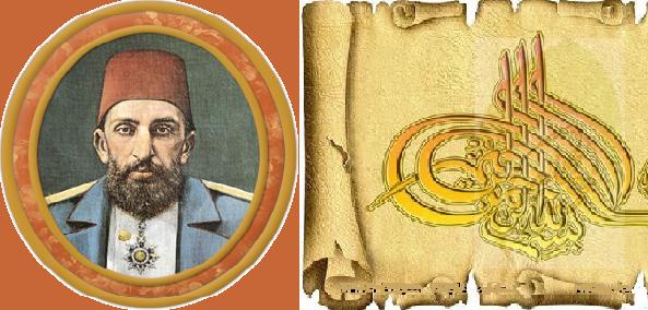 Sultan 2. Abdülhamid Han Osmanlı Devleti Hanedanı Padişahı İmparatoru Hükümdarı . Tanzimat 2. Abdülhamit Dönemleri Ve Yenilikleri