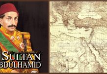 Sultan II. Abdulhamid Ve Islahatlar 2. Abdülhamit Han Osmanlı TÜRK Eser Padişah