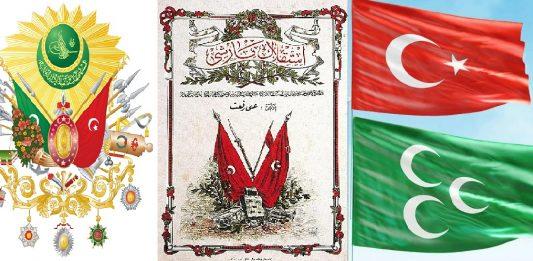 Osmanlı Türk Milli Marşları Hikayeleri Nelerdir Bestecileri Kimdir Ulusal Marş Listesi Ve Videoları Nedir. Türkiye Bayrağı Ve Osmanlı Bayrakları