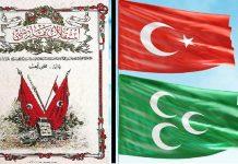 Osmanlı Türk Milli Marşları Nelerdir Bestecileri Kimdir Ulusal Marş Listesi Ve Videoları Nedir. Türkiye Bayrağı Ve Osmanlı Bayrağı